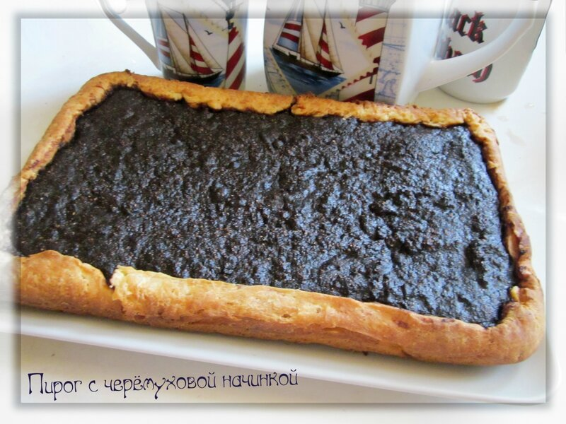 Дрожжевой пирог с черемухой и сметаной рецепт