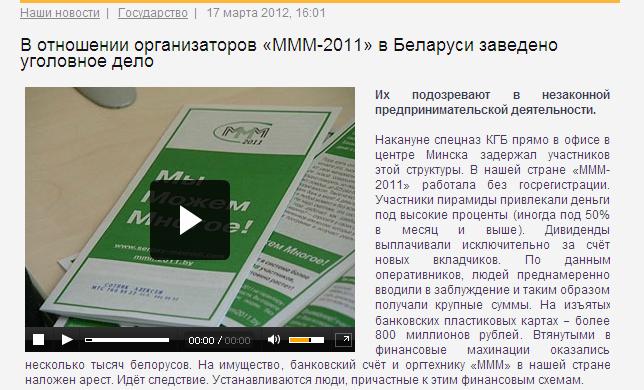http://img-fotki.yandex.ru/get/6202/18026814.e/0_5be99_5cc3f617_XL.jpg