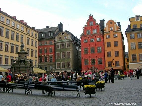 Швеция. Стокгольм. Площадь Старого города.