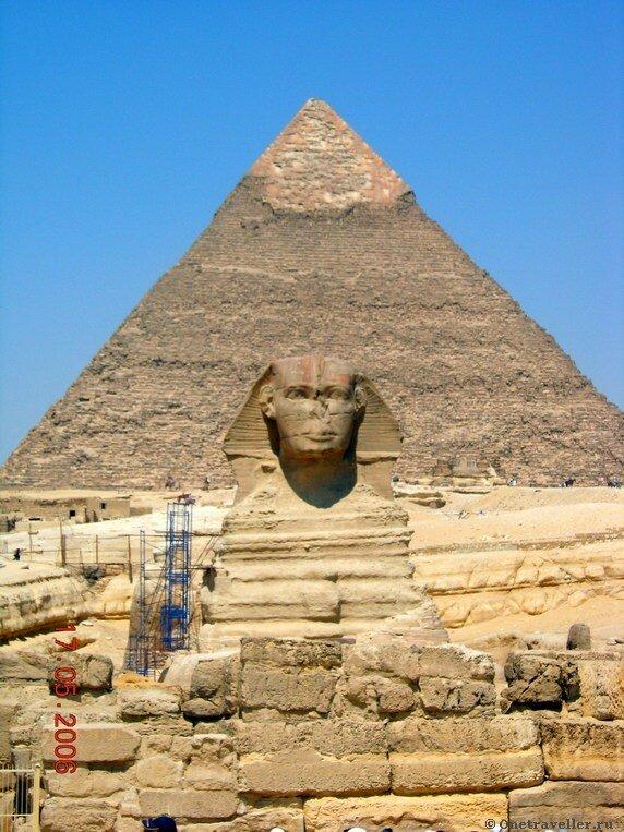 Египет. Египетские пирамиды-1.