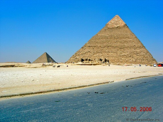 Египет. Египетские пирамиды-3.