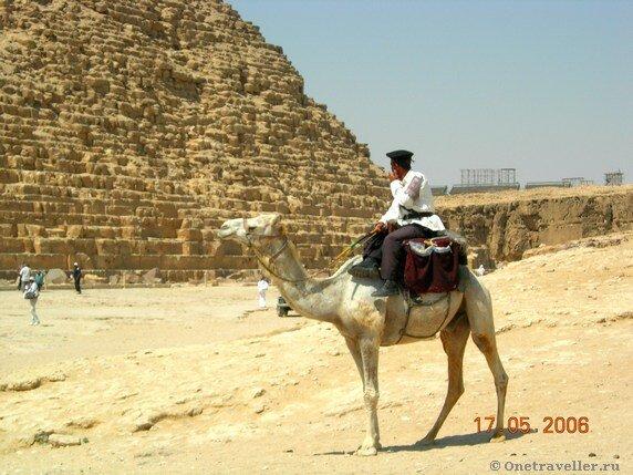 Египет. Туристический полицейский около Египетских пирамид.