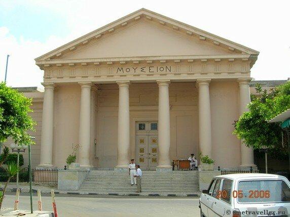 Египет. Александрия. Греко-римский музей.