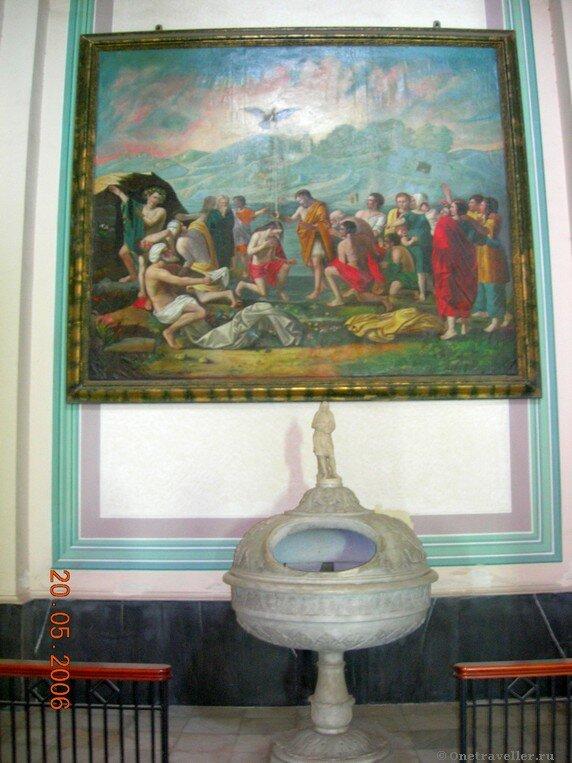 Египет. Александрия. Баптистерий католического костела во имя святой Екатерины.