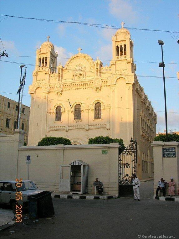 Египет. Александрия. Александрийский Патриархат.