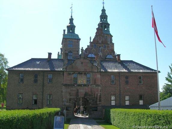 Дания. Копенгаген. Бывшая королевская резиденция Розенборг.