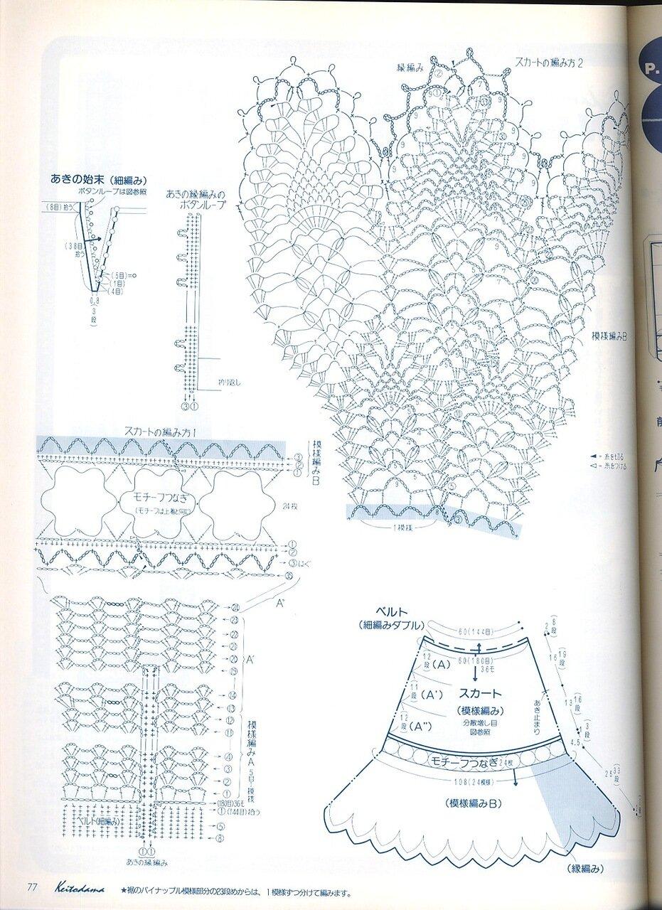 схема к юбке 2