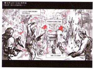 Resident Evil 5 [Alpha Version] 0_11a2a4_ad59a23a_M