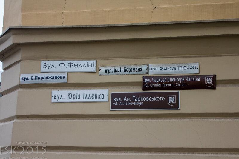 lviv4-47.jpg