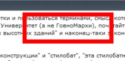 http://img-fotki.yandex.ru/get/6202/30056330.24/0_90679_2d1e0229_L.jpg
