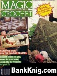 Журнал Magic Crochet № 39