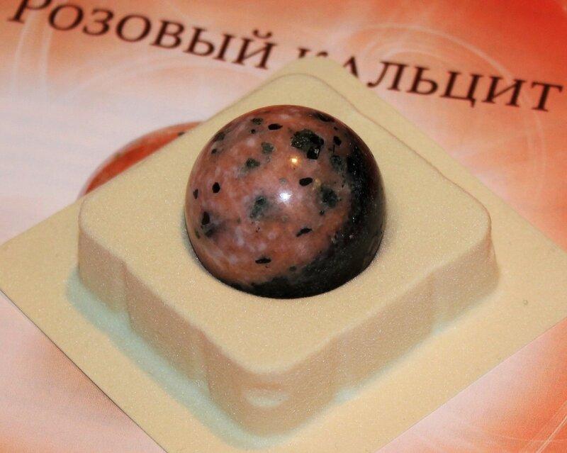Энергия Камней №66 - Розовый кальцит