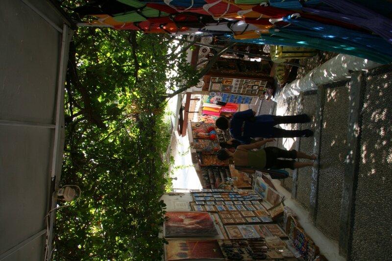 Туристическая улочка
