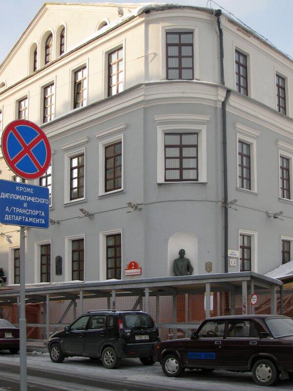 Памятник писателю Максиму Горецкому на площади Свободы