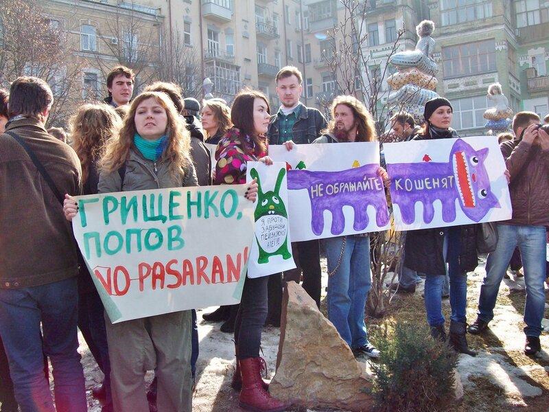 Участники акции на Пейзажной аллее с плакатами