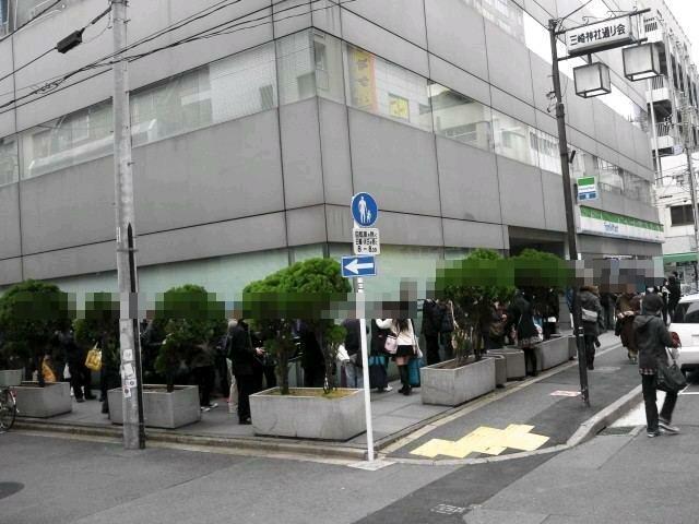 японская жизнь, вокалоиды, Хатсунэ Мику ,FamilyMart ,vocaloids ,hatsune miku , отаку, пикселя