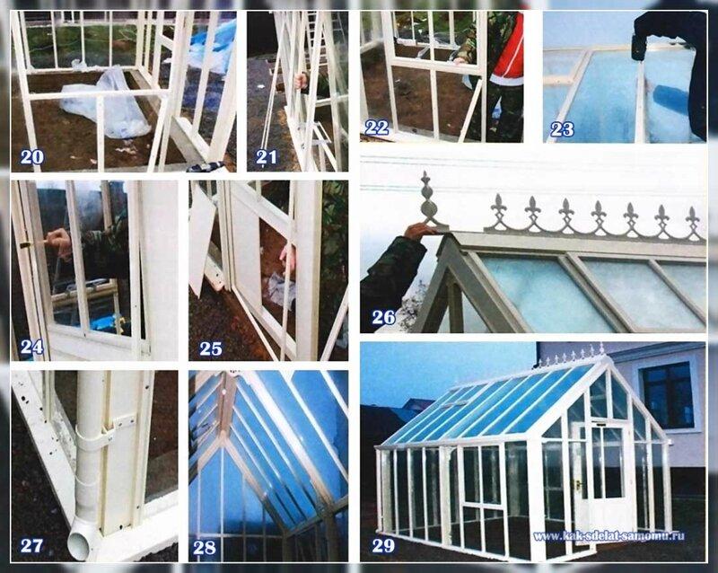 proreload Как собрать готовую телпицу инструкция монтаж сборка схема теплица.