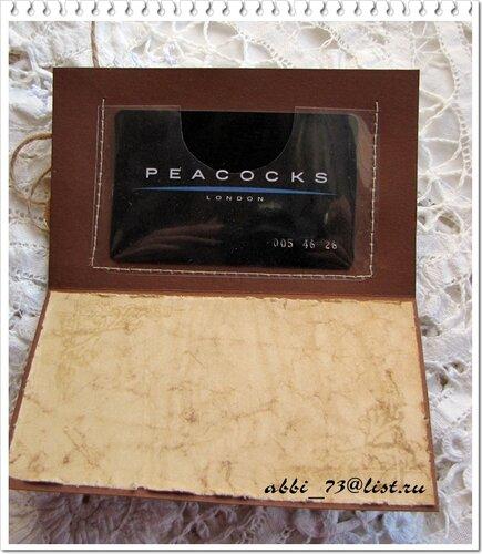 Блокнот, блокнот своими руками, блокноты ручной работы, скрапбукинг, скрап, блокноты скрапбукинг, скрап-альбомы, альбомы для фотографий, скрапбукинг идеи, скрапбукинг фото, скрапбукинг альбомы, скрапбукинг альбом, обложка для паспорта, обложка для документов,  Конверт для CD
