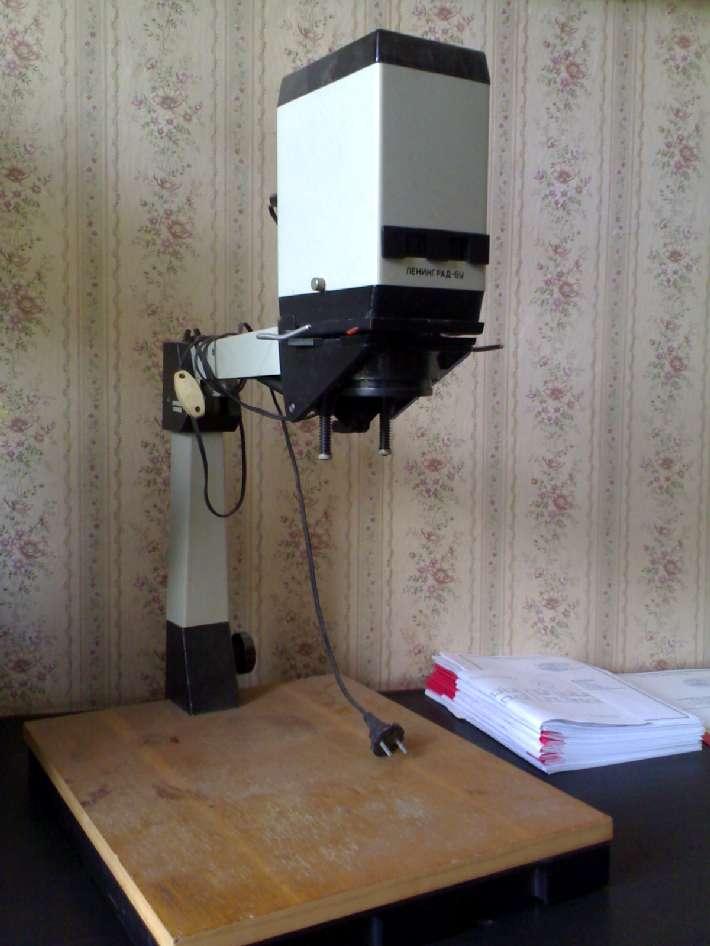 фотоувеличитель ленинград-2 инструкция - фото 2