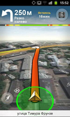 Инструкция Яндекс Навигатор Для Android - фото 8