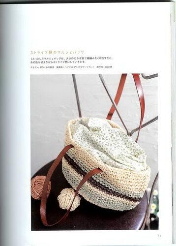 вяжем крючком японская сумка авоська.