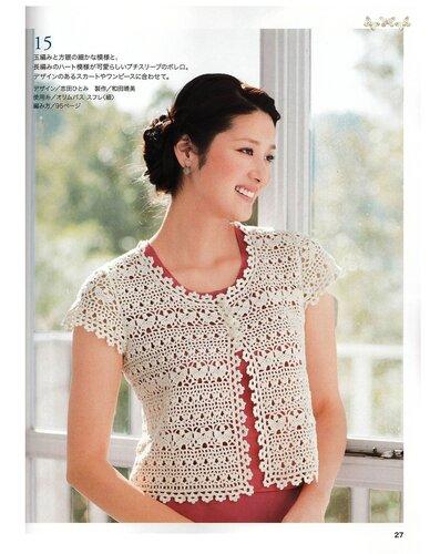 Японские блузки крючком 109