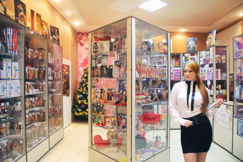 Секс магазин новокузнецк