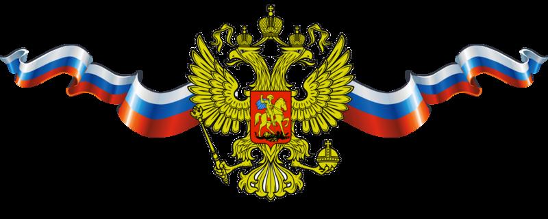 День офицера 2020 в России: дата, традиции, как поздравить офицера с праздником