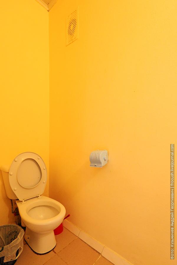 туалет детский оздоровительный лагерь Нахимовец