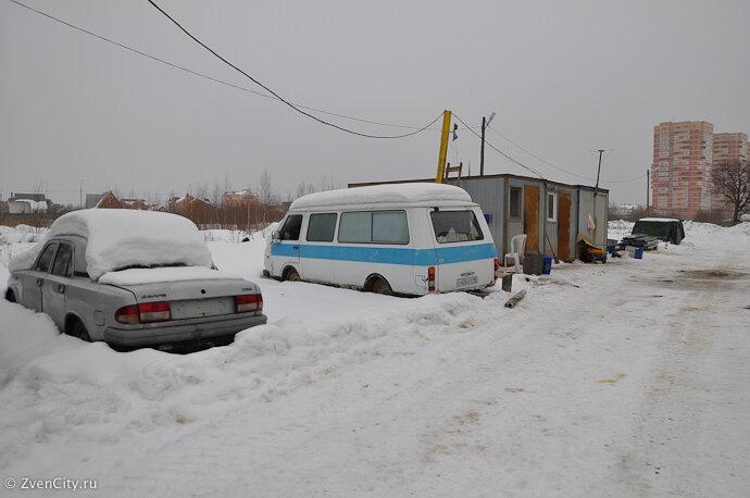 ПФ РФ в Звенигороде