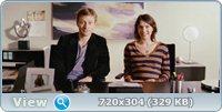 Мужчины в большом городе 2 / Mannerherzen... und die ganz ganz grosse Liebe (2011/BDRip 720p/HDRip)