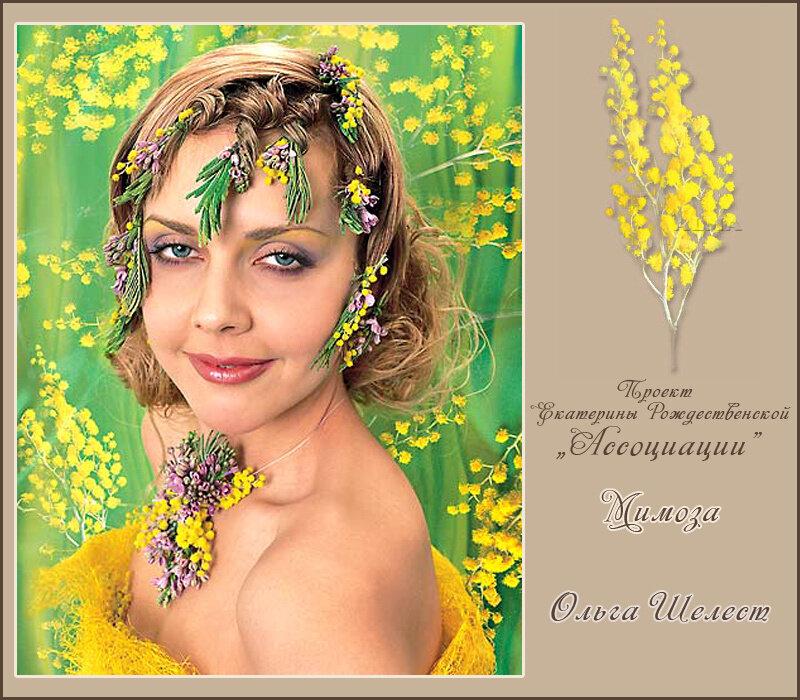 http://img-fotki.yandex.ru/get/6203/121447594.ab/0_806c9_e8c6404f_XL.jpg