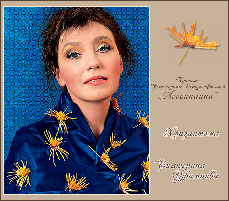 http://img-fotki.yandex.ru/get/6203/121447594.ab/0_806cc_b8e869ee_XL.jpg
