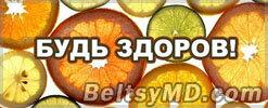 Всемирный день здоровья в Молдове