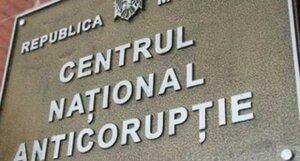 НЦБК ведет расследование по факту экспорта фруктов в РФ