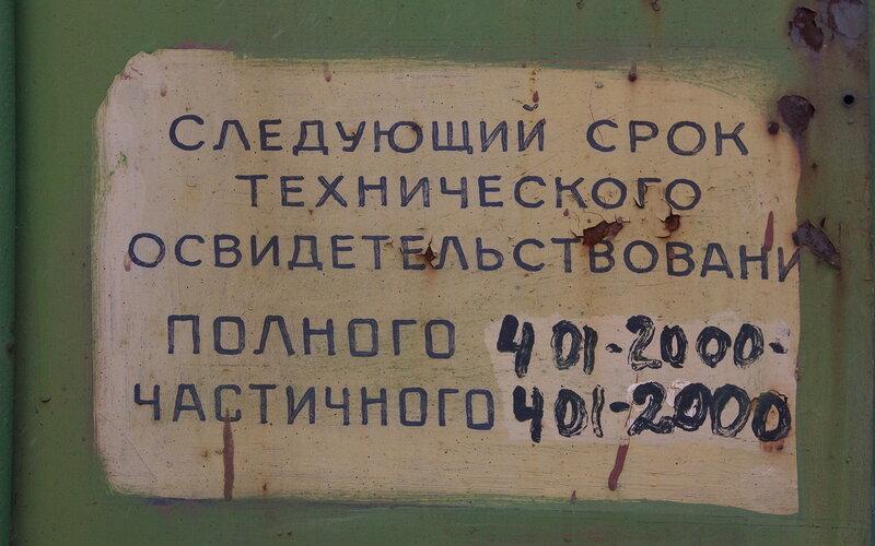 http://img-fotki.yandex.ru/get/6203/126877939.a/0_5e92f_3bfa2e32_XL.jpg