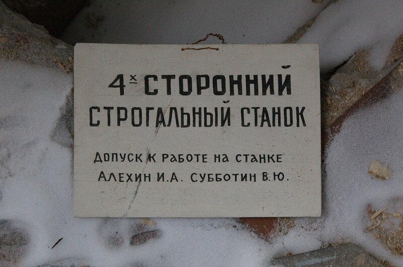 http://img-fotki.yandex.ru/get/6203/126877939.b/0_5e96b_72fcb705_XL.jpg