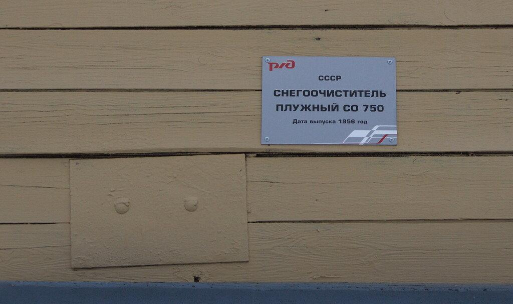 http://img-fotki.yandex.ru/get/6203/126877939.c/0_5e9d4_a4125e63_XXL.jpg
