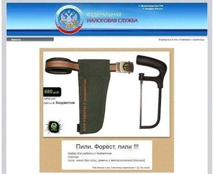http://img-fotki.yandex.ru/get/6203/130422193.f4/0_77456_92bdad46_orig