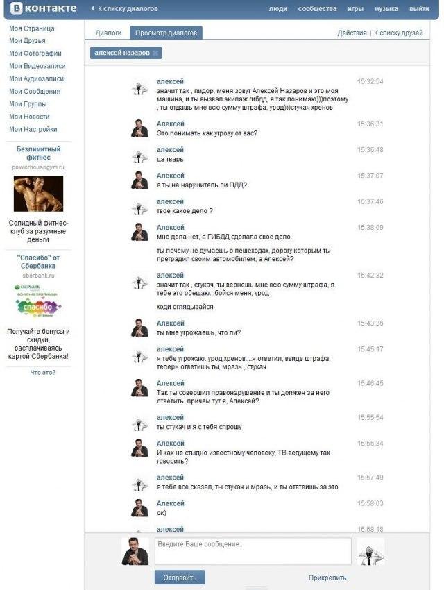 http://img-fotki.yandex.ru/get/6203/130422193.f6/0_77947_d6eb198e_orig
