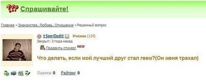 http://img-fotki.yandex.ru/get/6203/130422193.f7/0_77a15_48cf827d_orig
