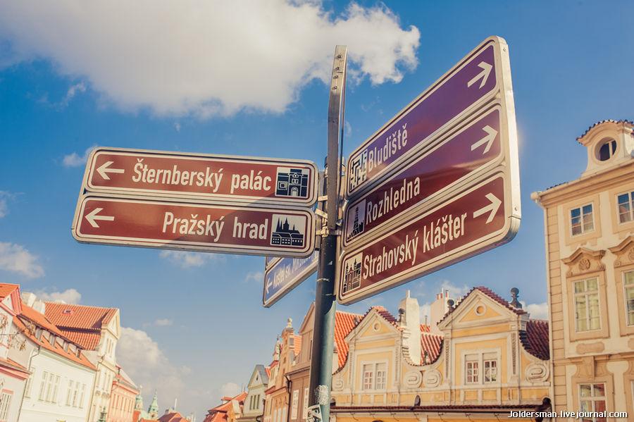 Прага Градчаны