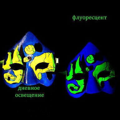 Маска карнавальная флуоресцентная Grrammulka.