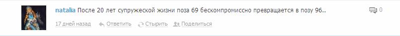 http://img-fotki.yandex.ru/get/6203/18026814.d/0_5bb49_29de0f15_XXL.jpg