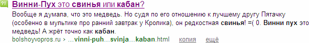 http://img-fotki.yandex.ru/get/6203/18026814.e/0_5be4c_b92dc78c_XL.jpg