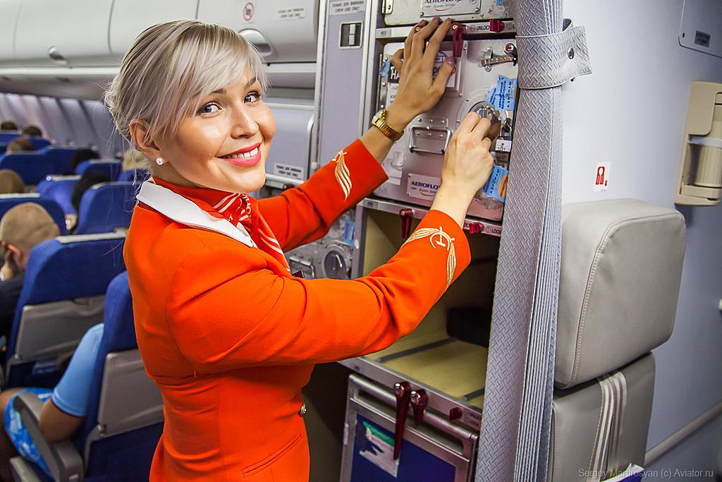 пассажиры бизнес класса аэрофлота