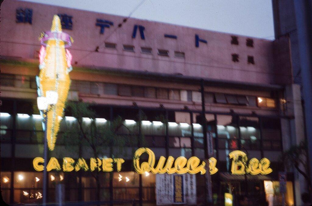 Queen Bee Cabaret, Japan, 1956