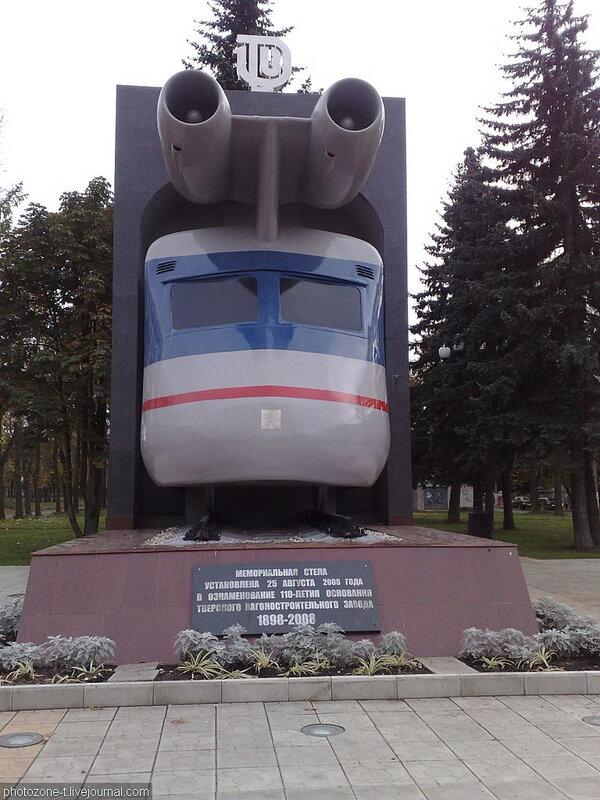Скоростной вагон-лаборатория, реактивный поезд