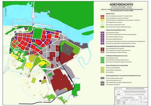 Карта планируемого