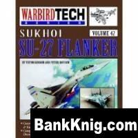 Журнал Sukhoi Su-27 Flanker